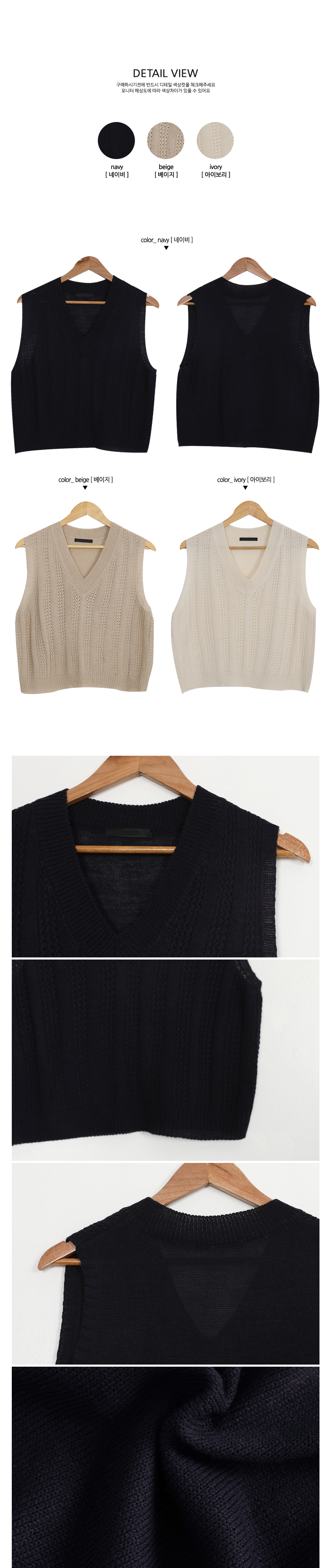 Wayscotch Knit Vest-It is the best product to loosen and it is good to coordinate variously.