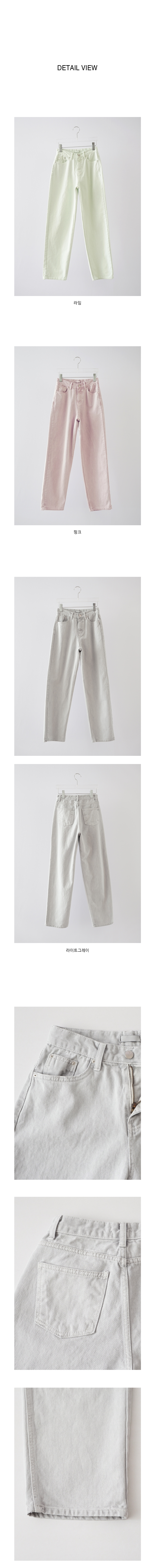soft straight cotton pants
