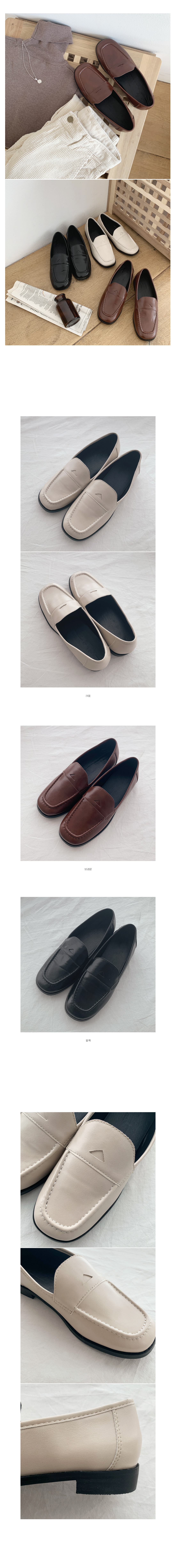 Frame classic loafers