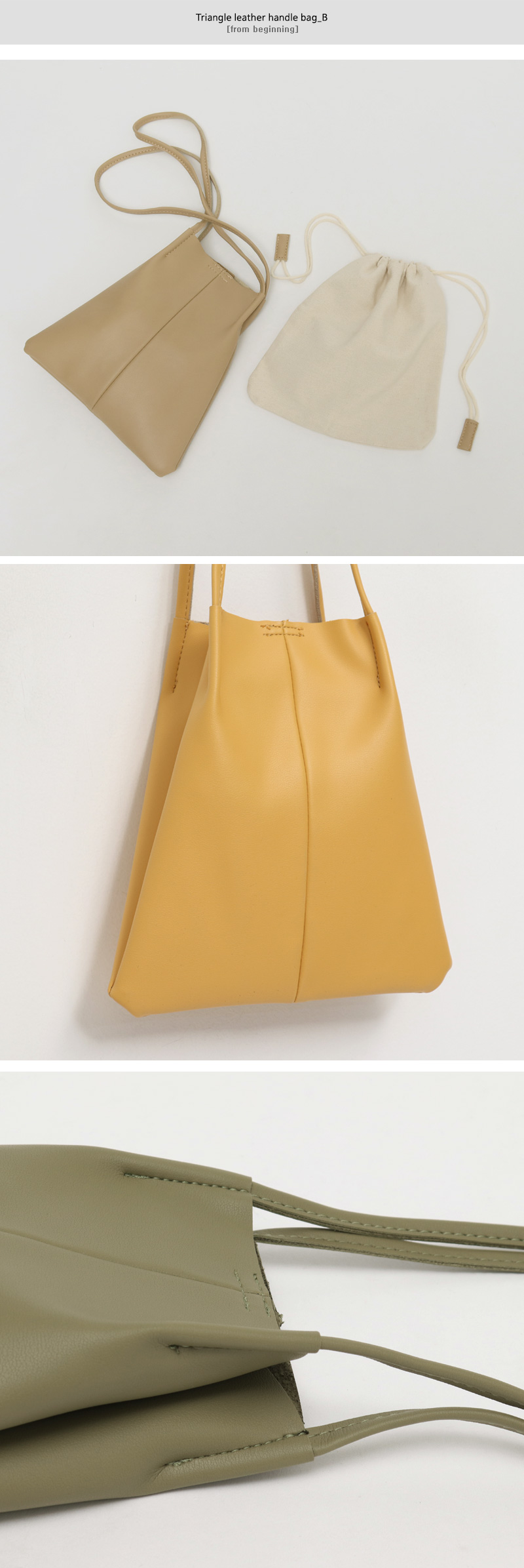 Triangle leather handle bag_B
