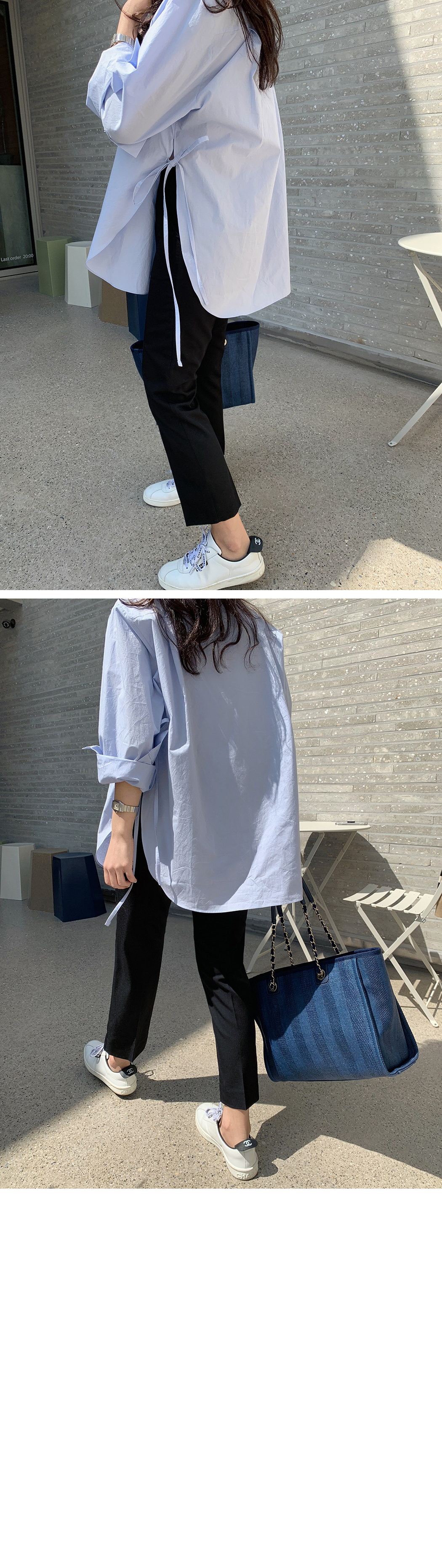 Modern Slit Long Shirt