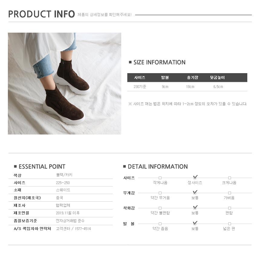 Platform Socks Sneakers 6.5cm
