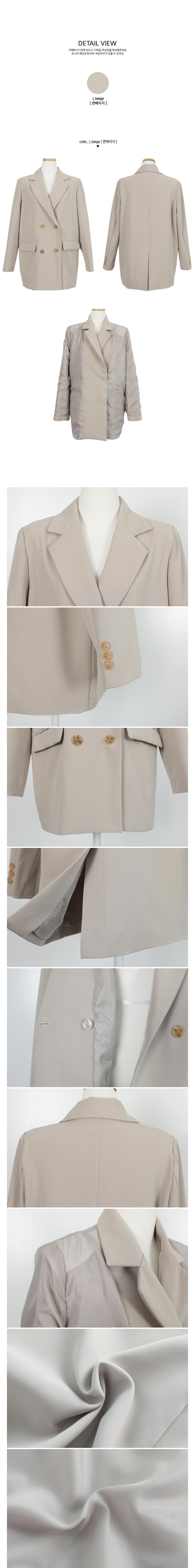 Lona Jacket