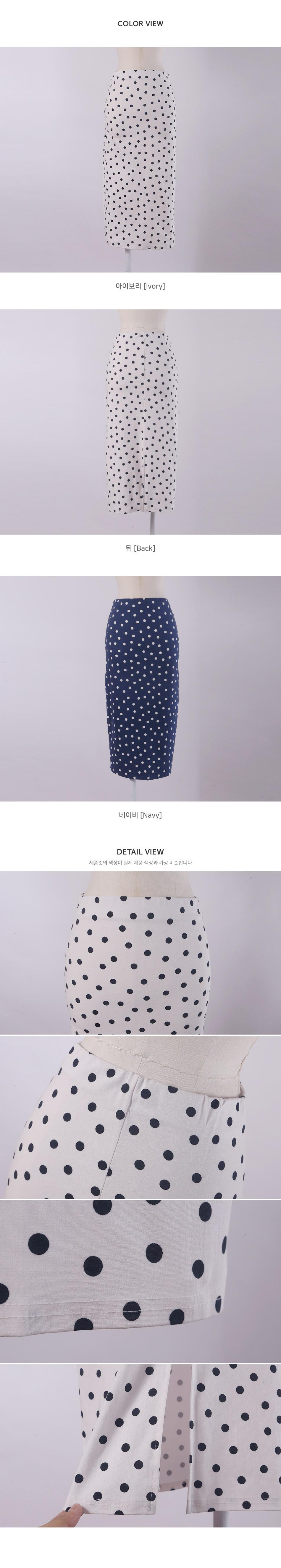 Must Span Dot Long Skirt