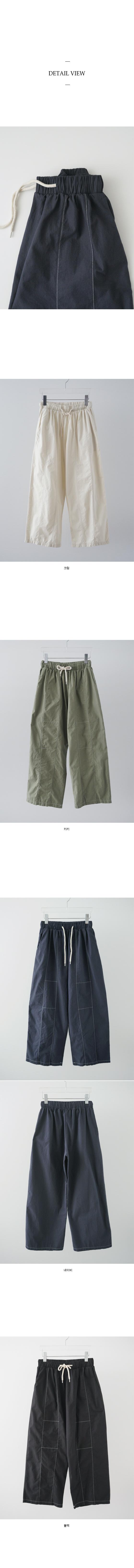 stitch detail cotton pants