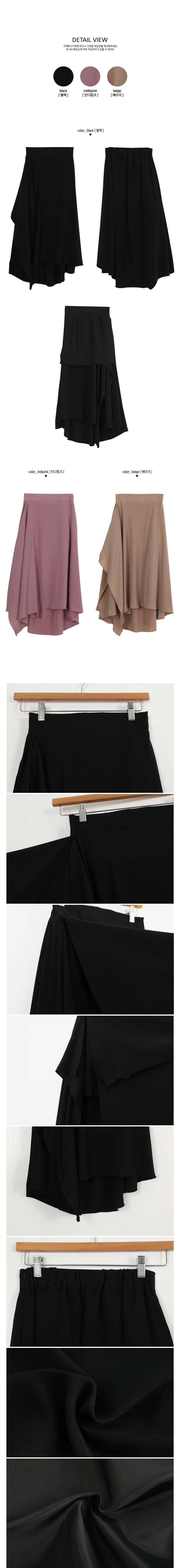 Lond flared long skirt