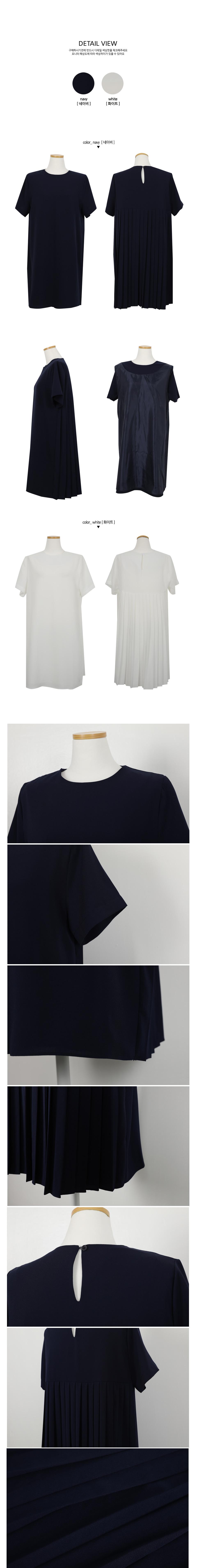 Accord Pleat Dress