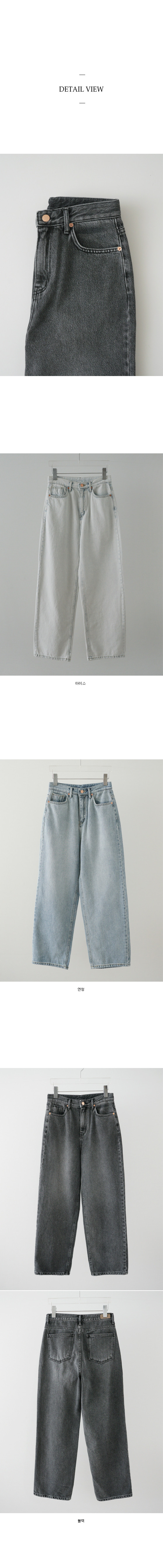 matt loose fit denim