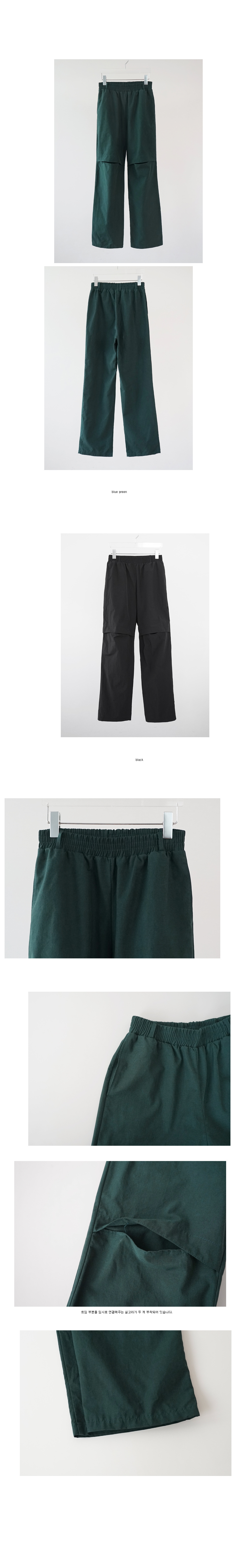 cut-off straight banding pants (blue green)