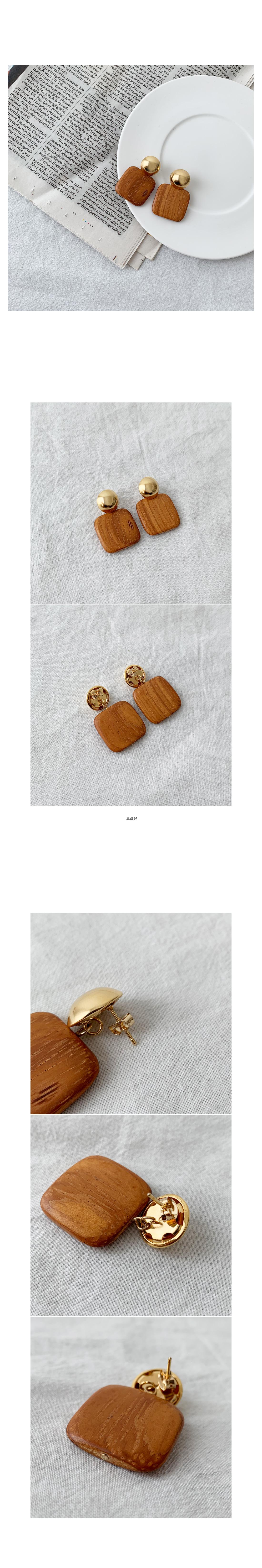Square Wood Earrings