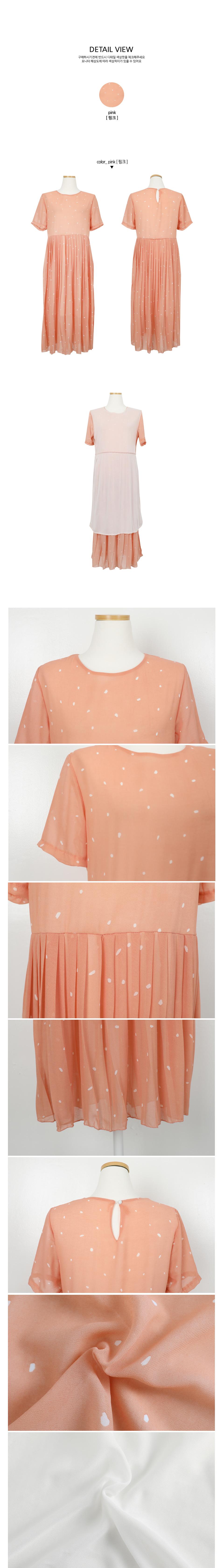 Pink wrinkle dress