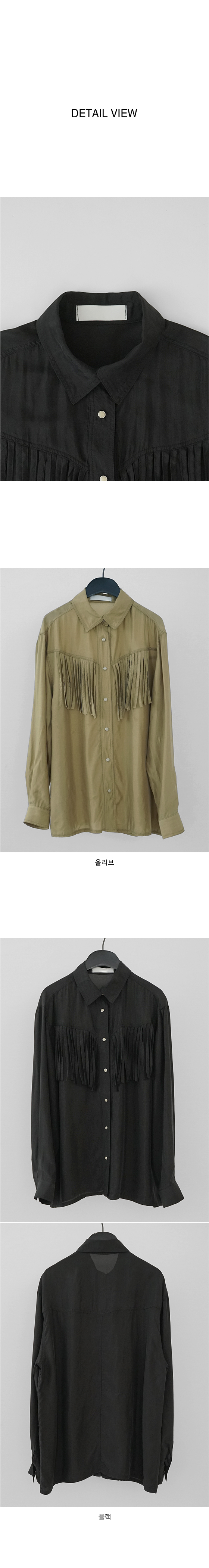 fringe point shirt