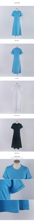 Momo Daily Roll Up Flare Long Dress