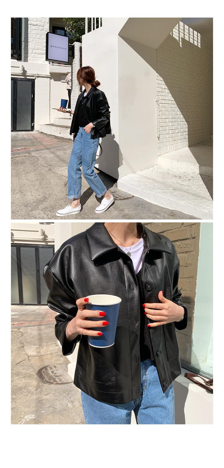 Baker Leather Jacket
