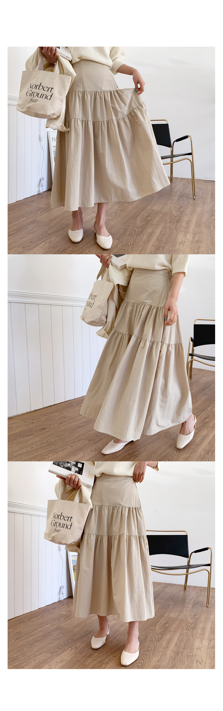 Reina Frill Kangan Long Skirt