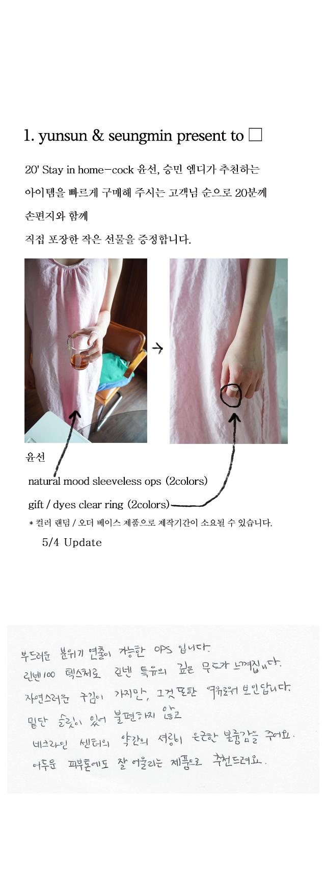 natural mood sleeveless ops