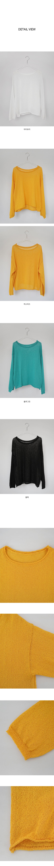 fresh boucle knit
