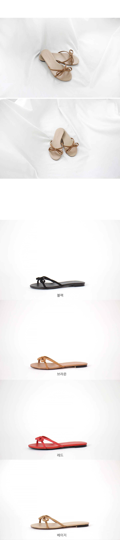 Petit ribbon slippers
