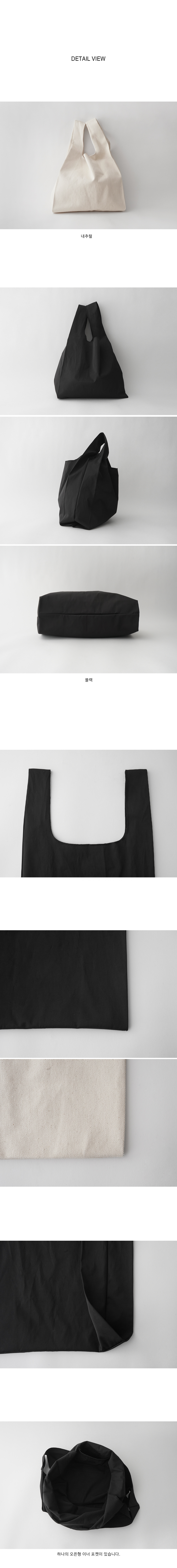 casual clean eco bag