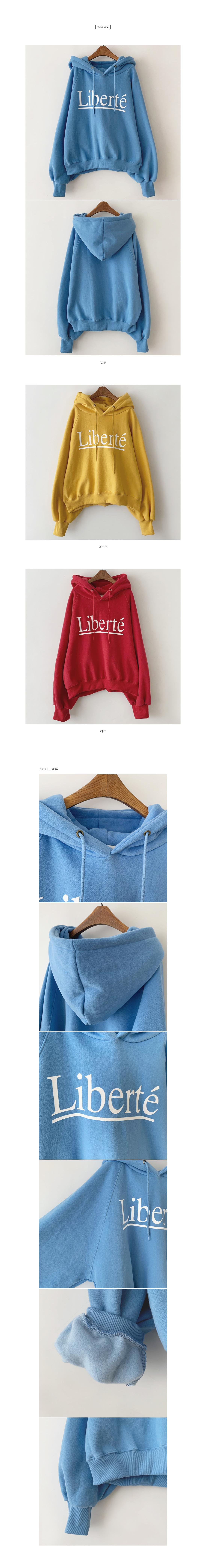 Liberty Sheepskin Hooded T-shirt
