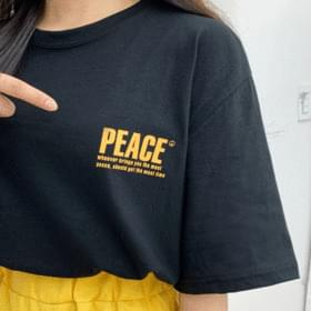 Peace Off Short Sleeve Tee