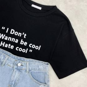 I dont short sleeve tee