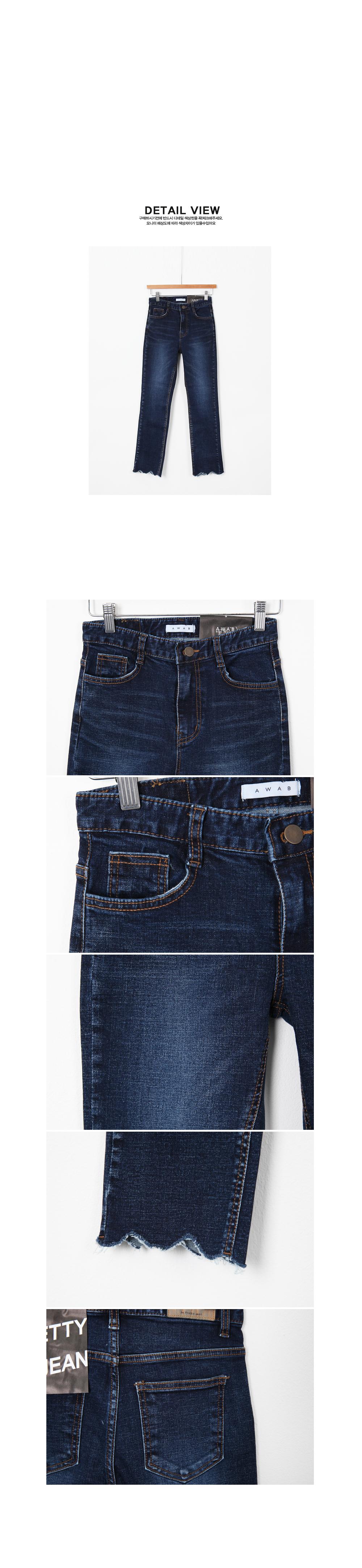 Shading Semi-Boots Cut Pants