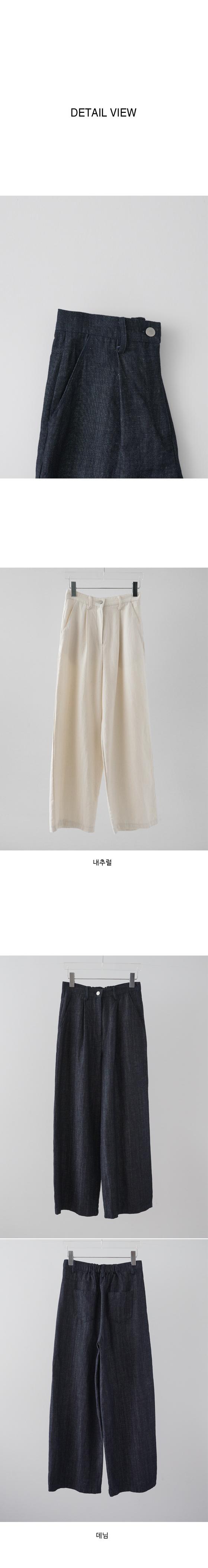 back banding wide pintuck pants