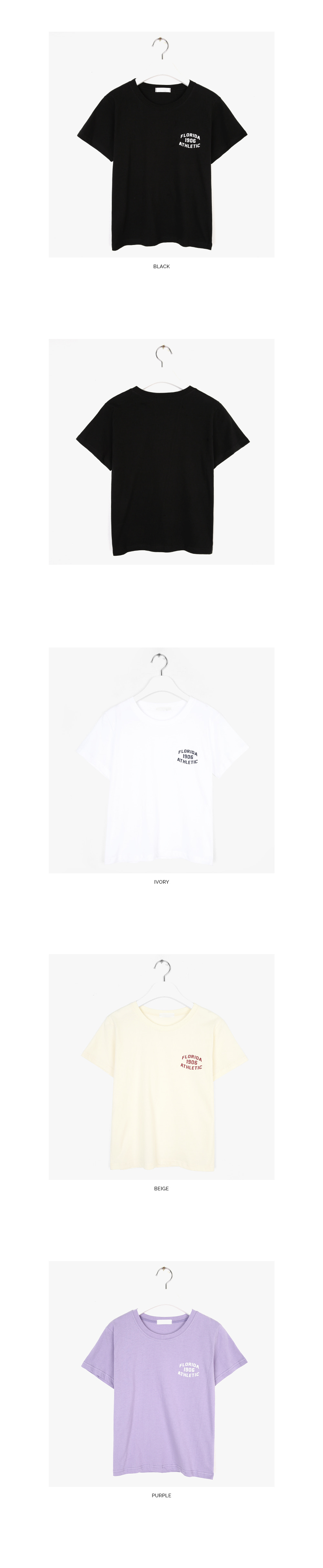 muse lay lettering T