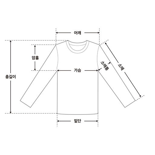 a refine unbalance shirts