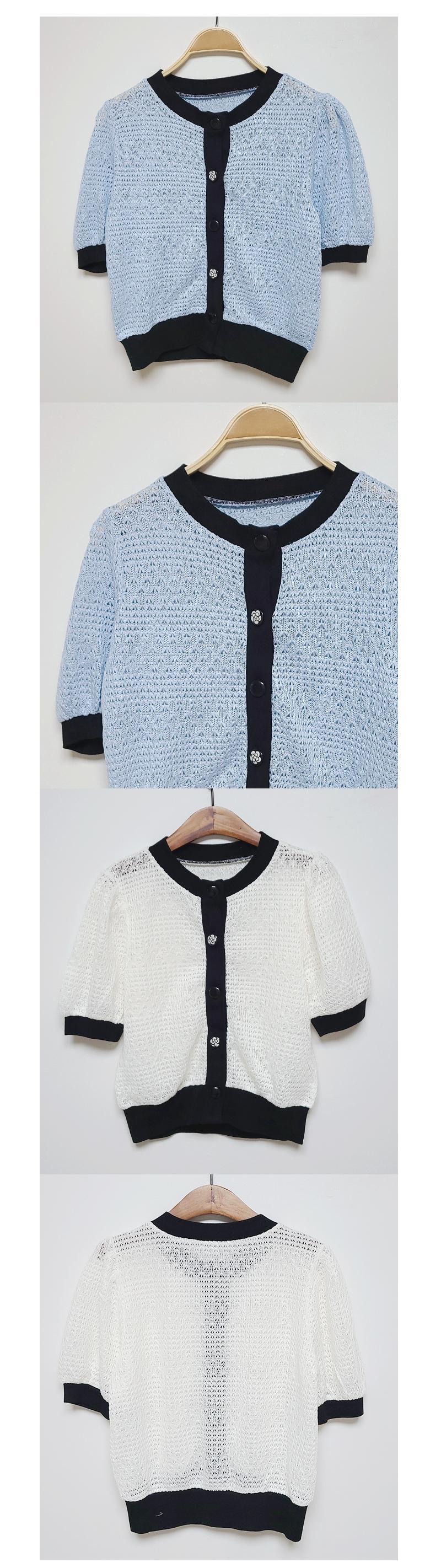 Fine color jewel knit cardigan