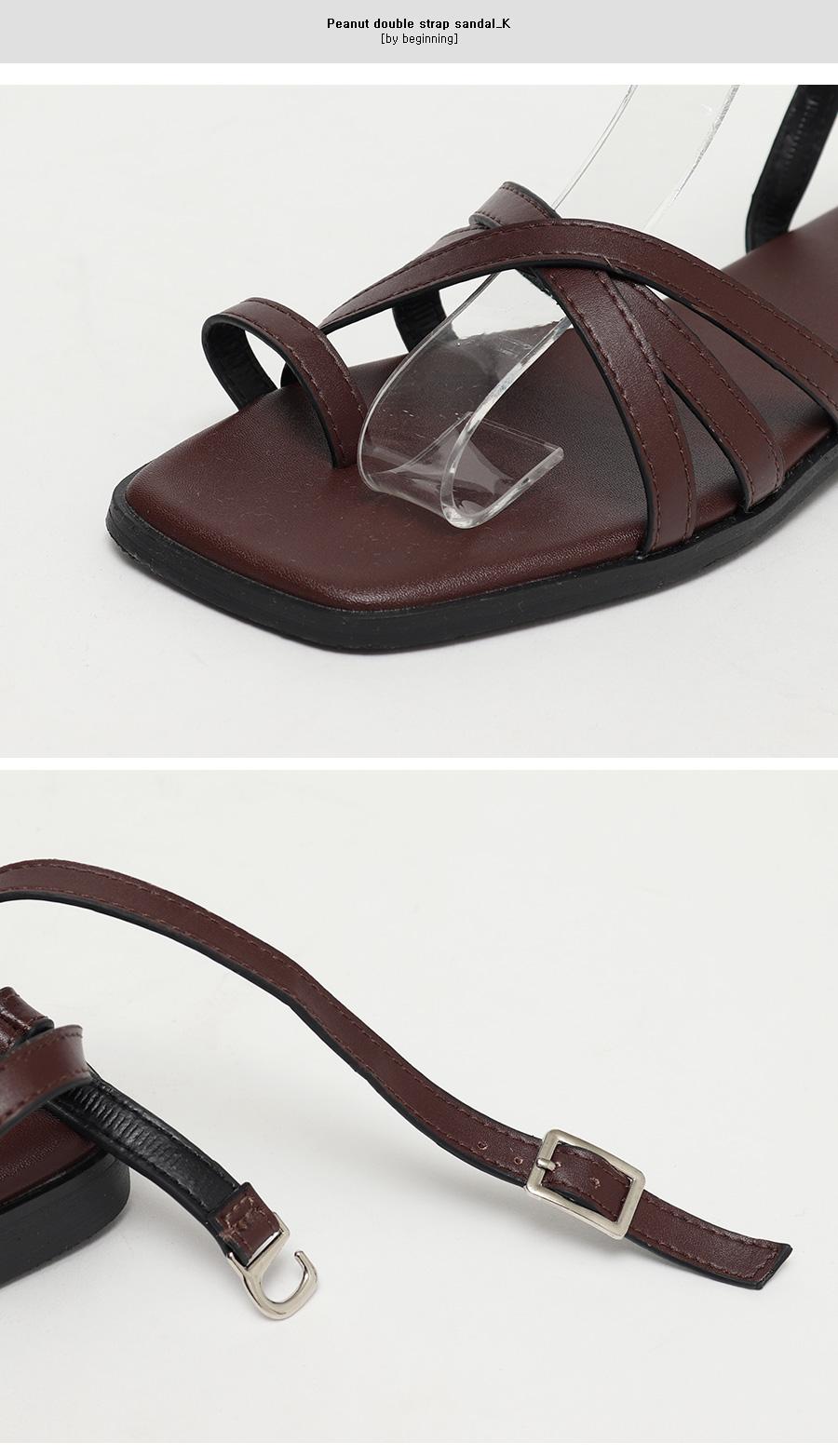 Peanut double strap sandal_K