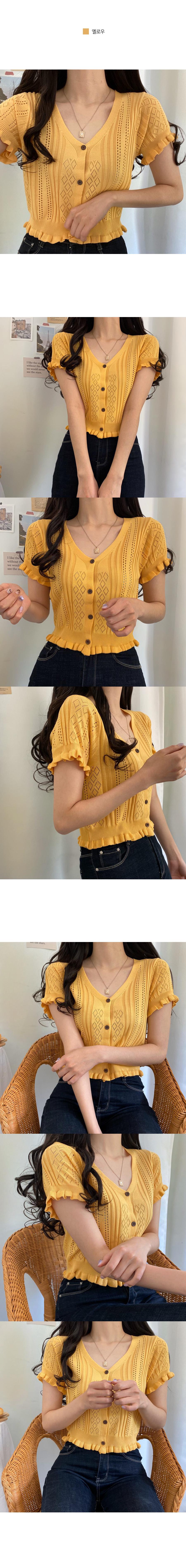 Sunflower ruffle short sleeve cardigan