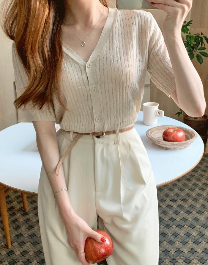 Tweed short sleeve knit cardigan