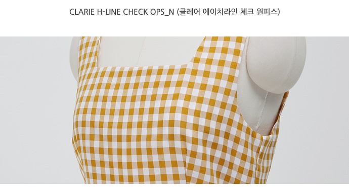 Clarie h-line check ops_N