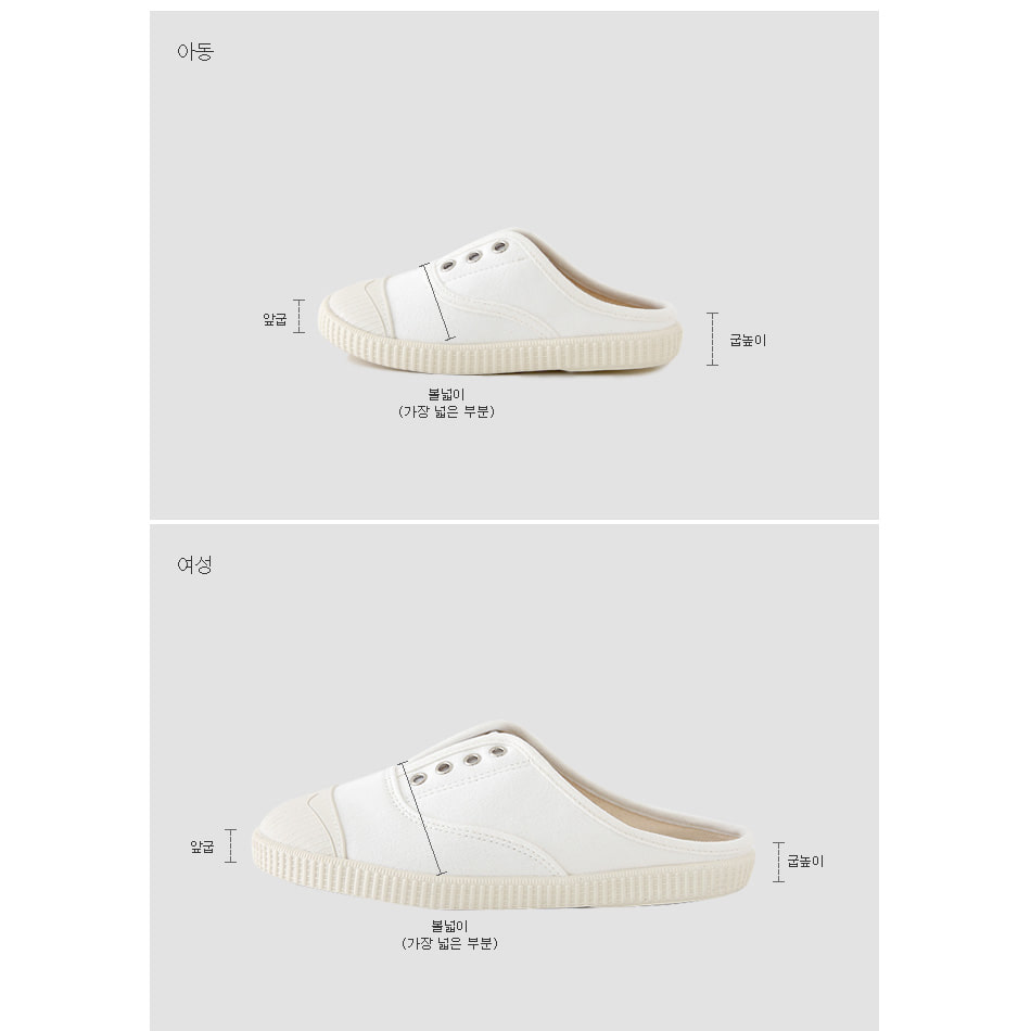Theo Sneakers Blower 1.5cm