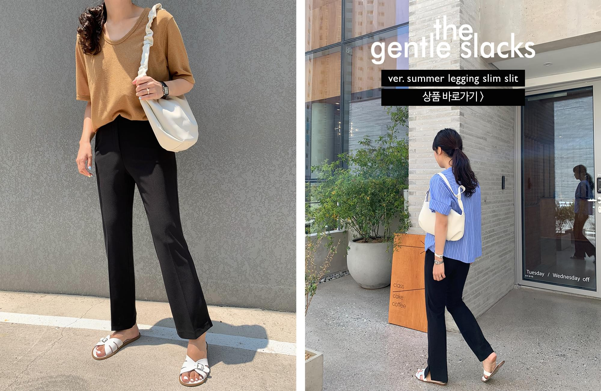 GENTLE active SLACKS/ver.Summer legging slim slit