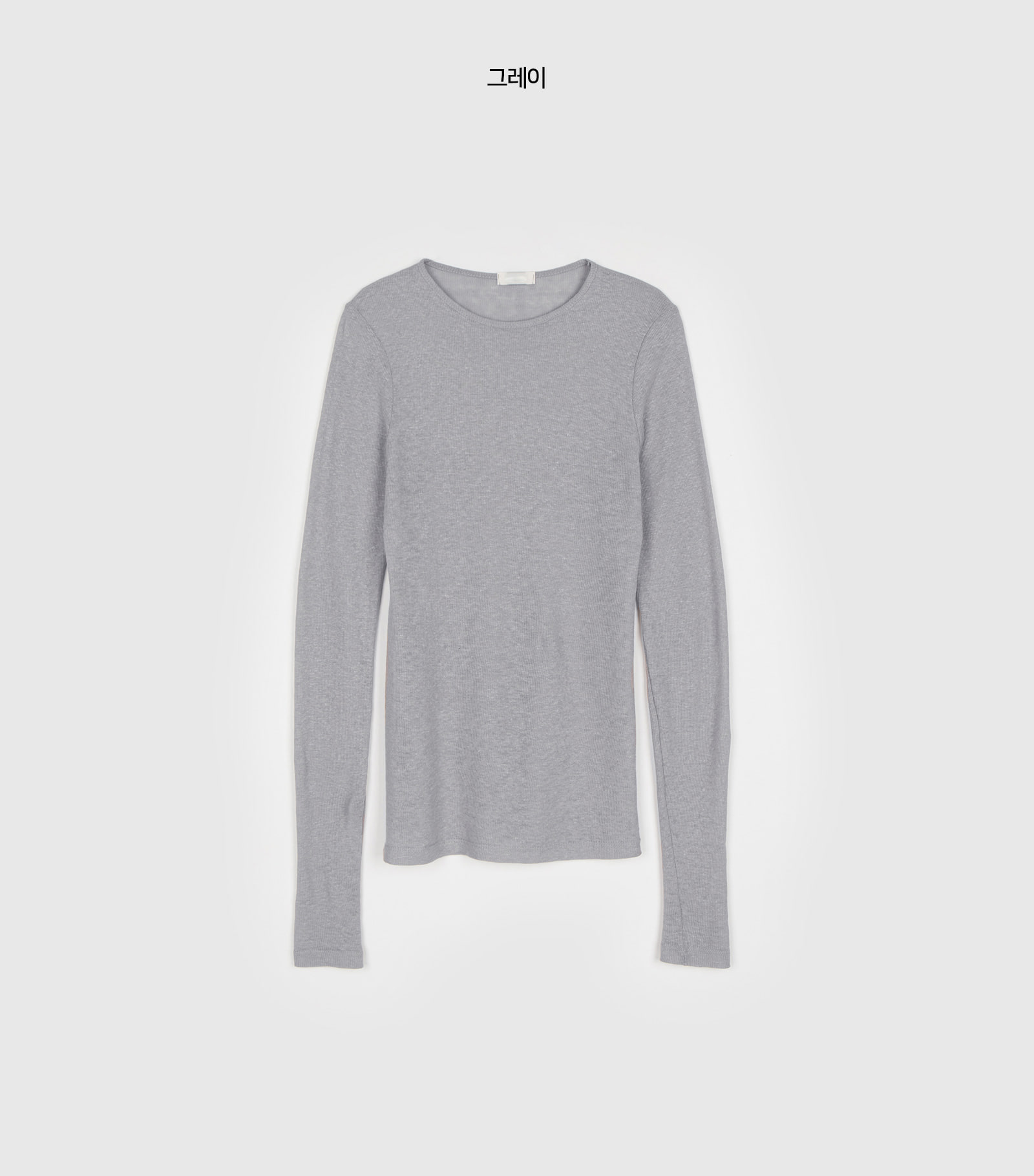 Long sleeve ribbed linen round neck T-shirt