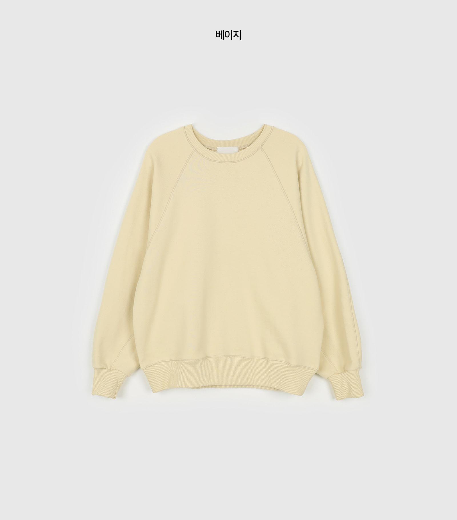 Nagrand Standard One-to-One Sweatshirt