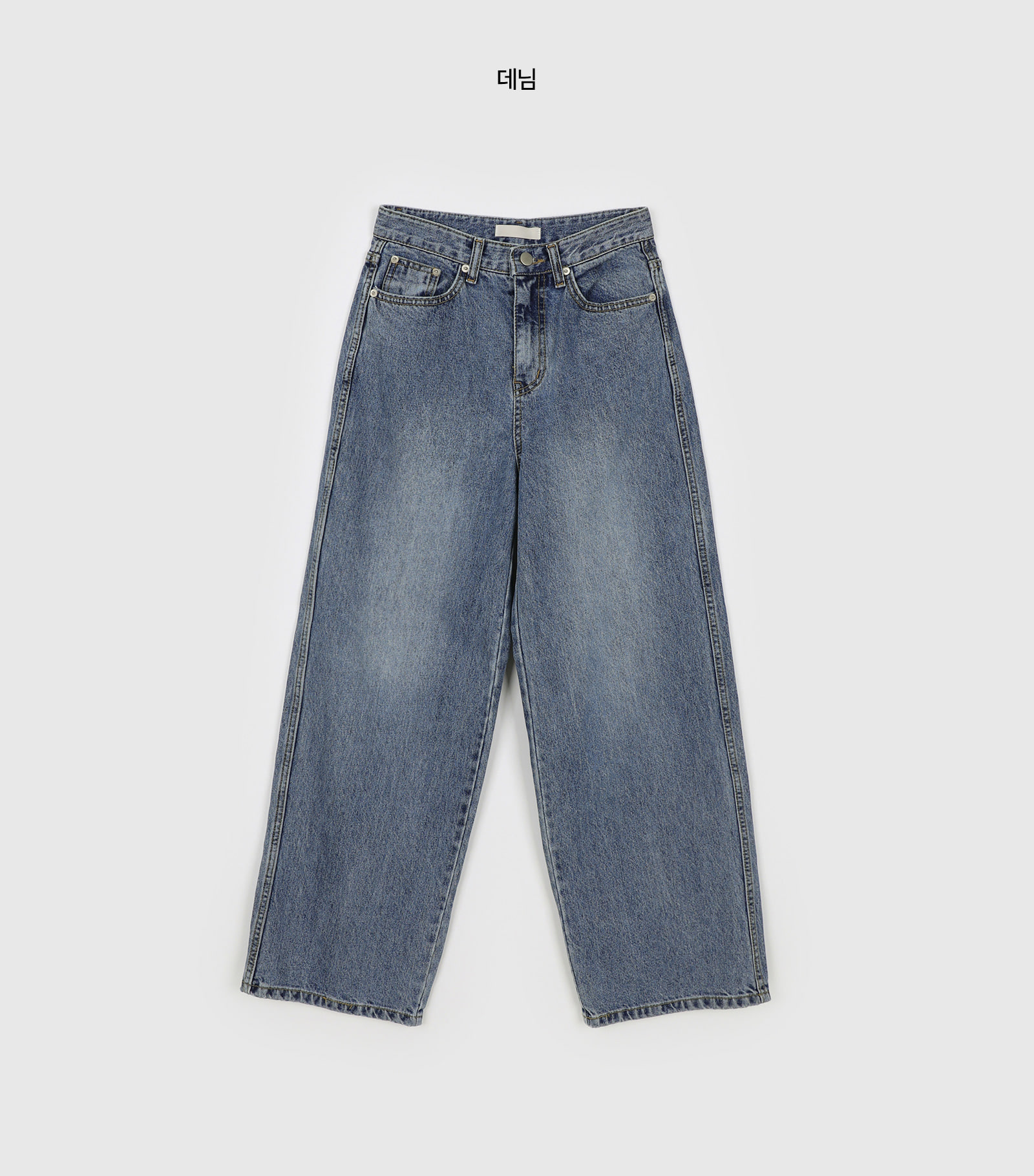 Back cutting line wide jeans