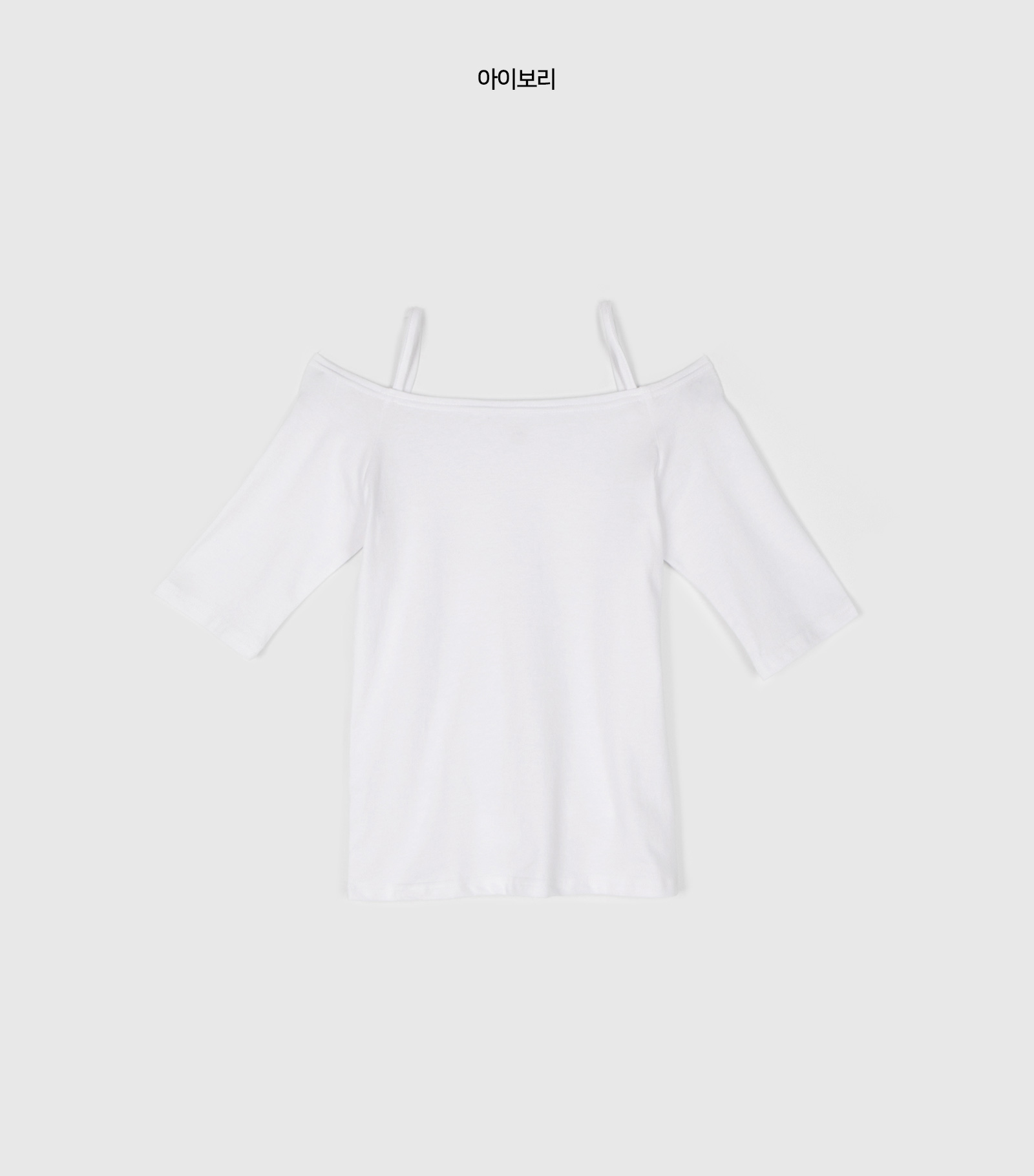Peer Slim Off Shoulder T-Shirt