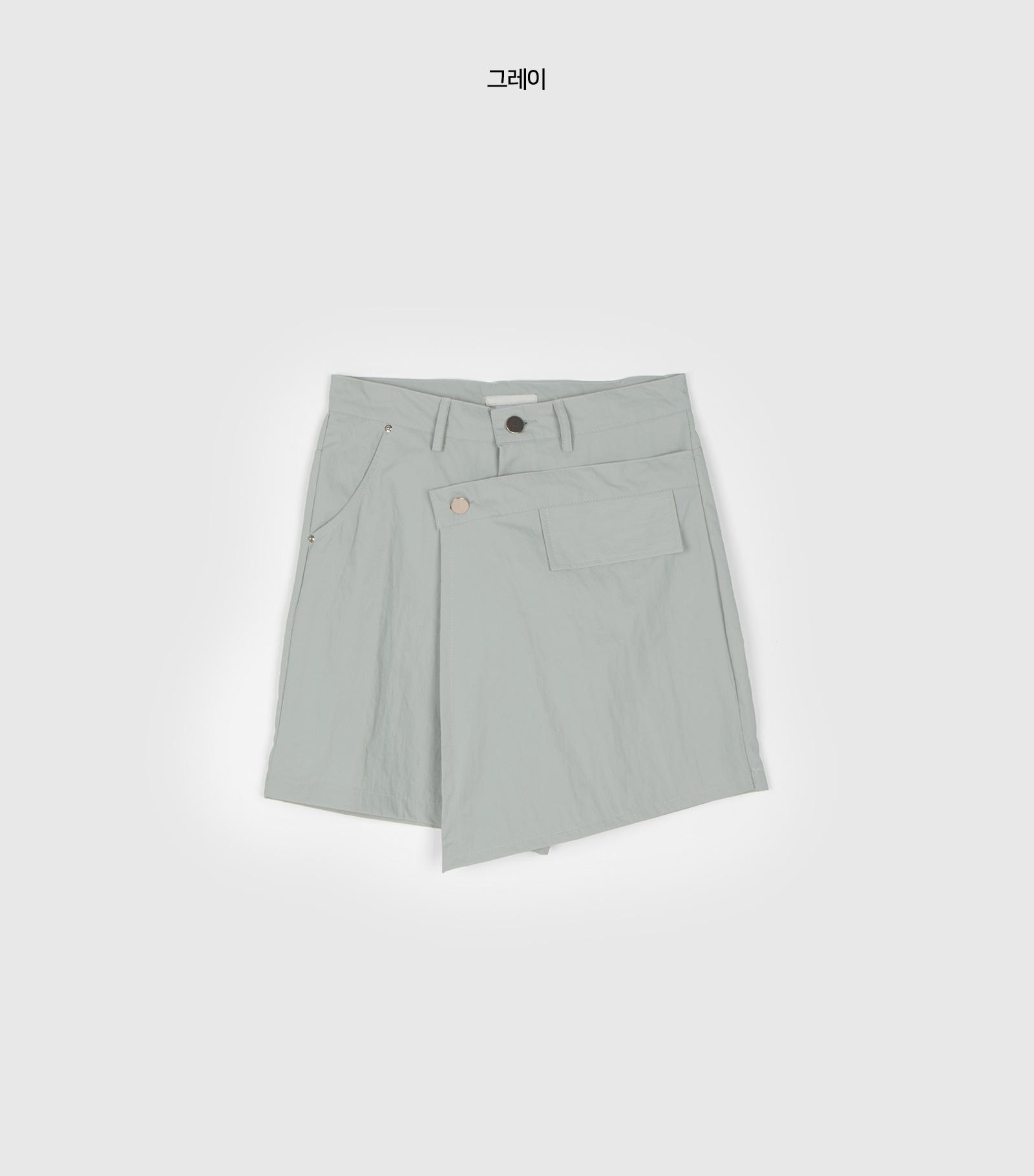 Unbal wrap style nylon shorts