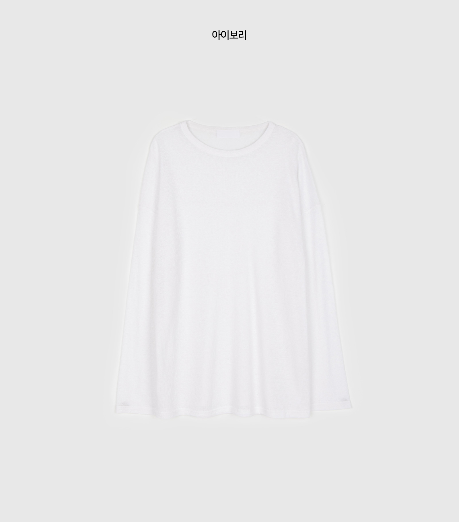 Papa over linen round neck T-shirt