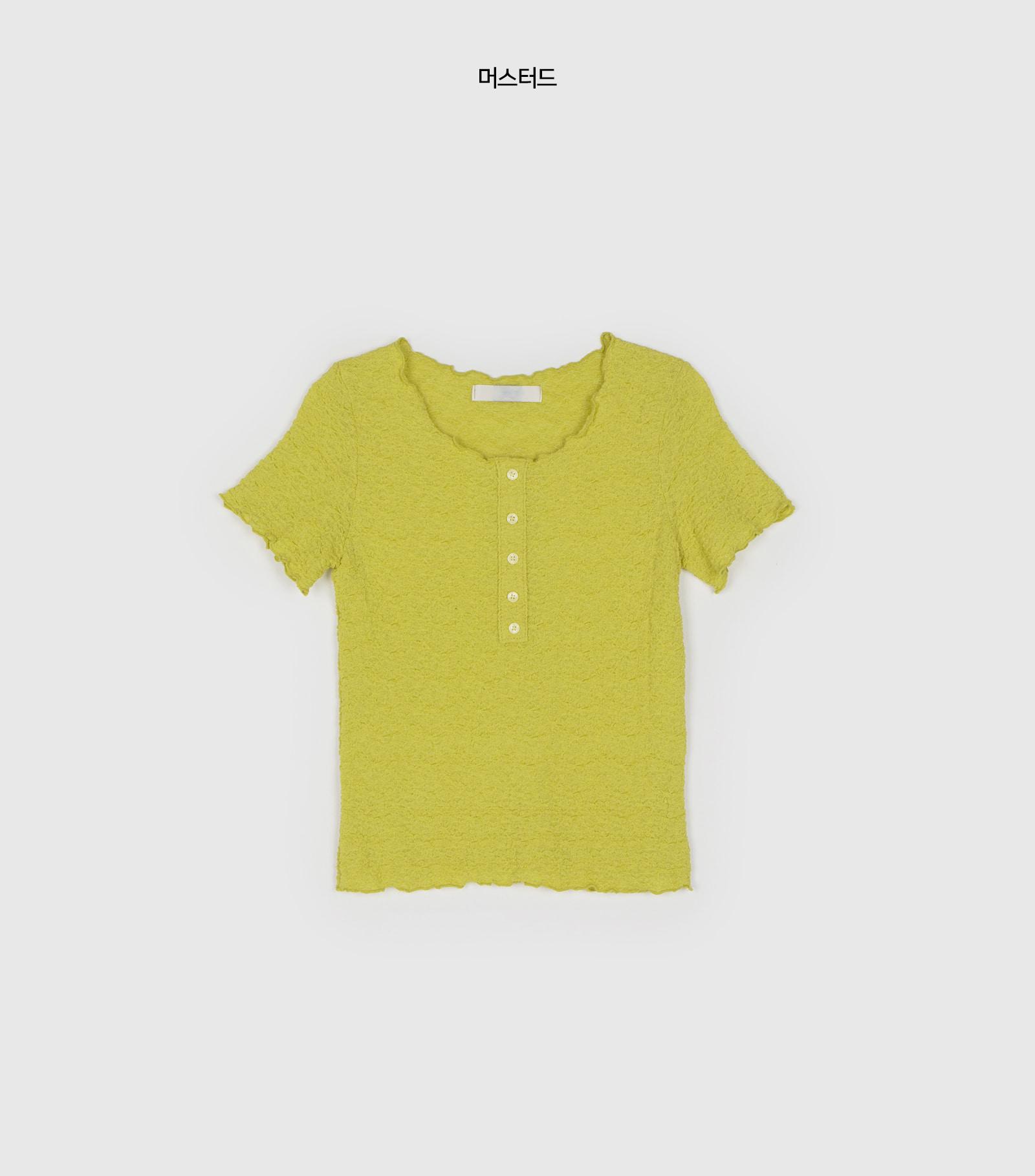 Doggy Slim Crease Button T-Shirt