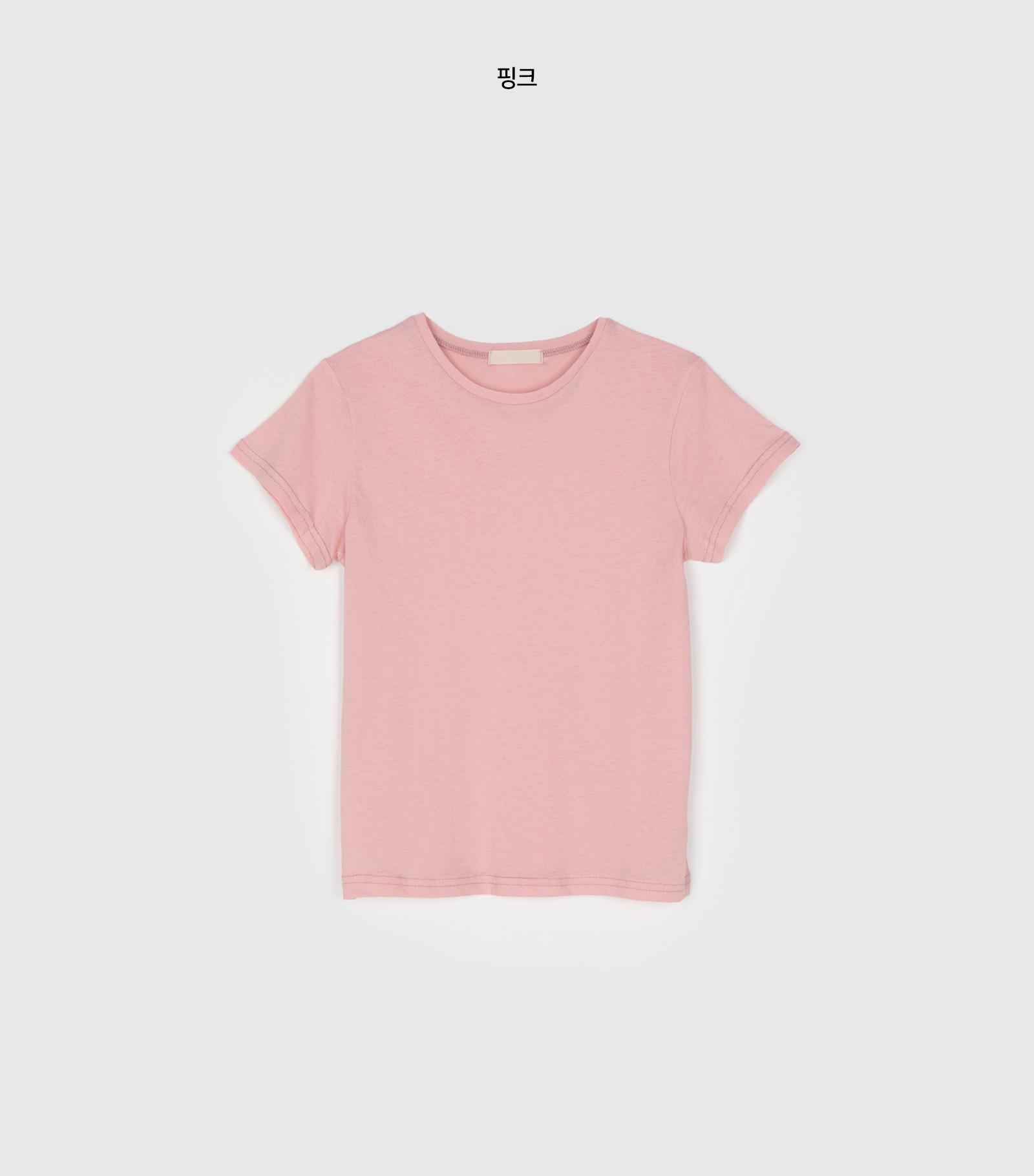 Aqua Basic Modal Round Neck T-Shirt