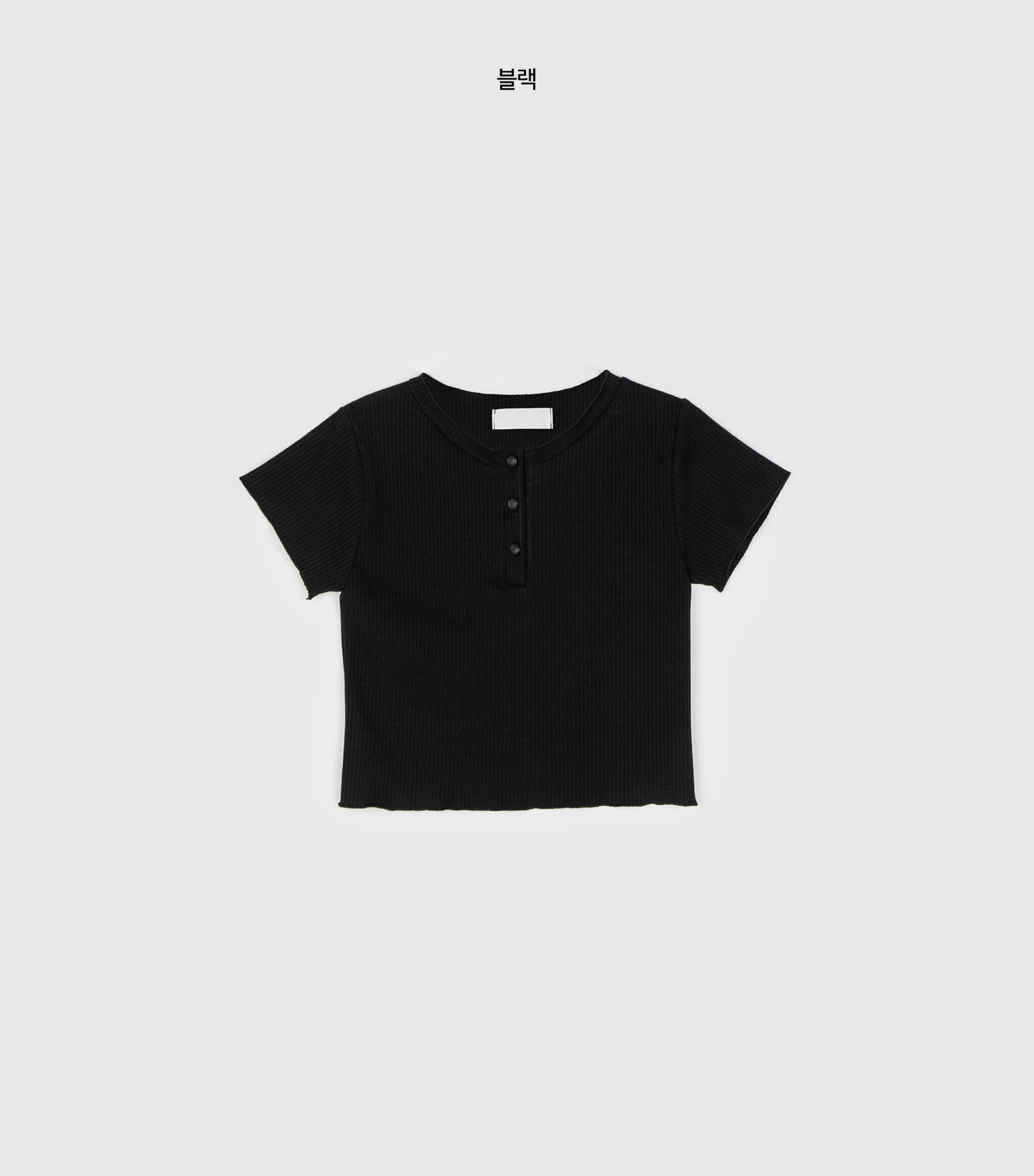 Much slim cropped ribbed round-neck T-shirt