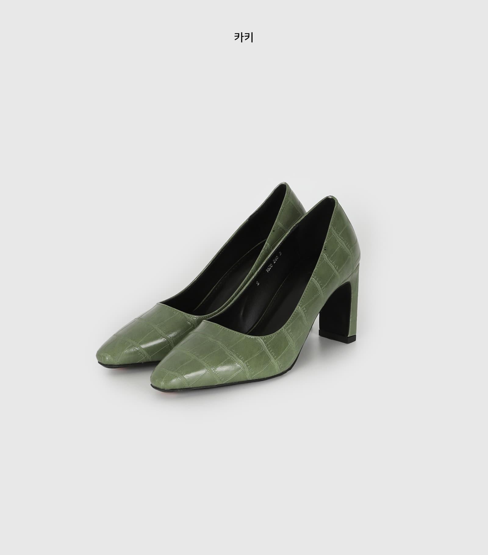 Shine animal pattern high heel pumps