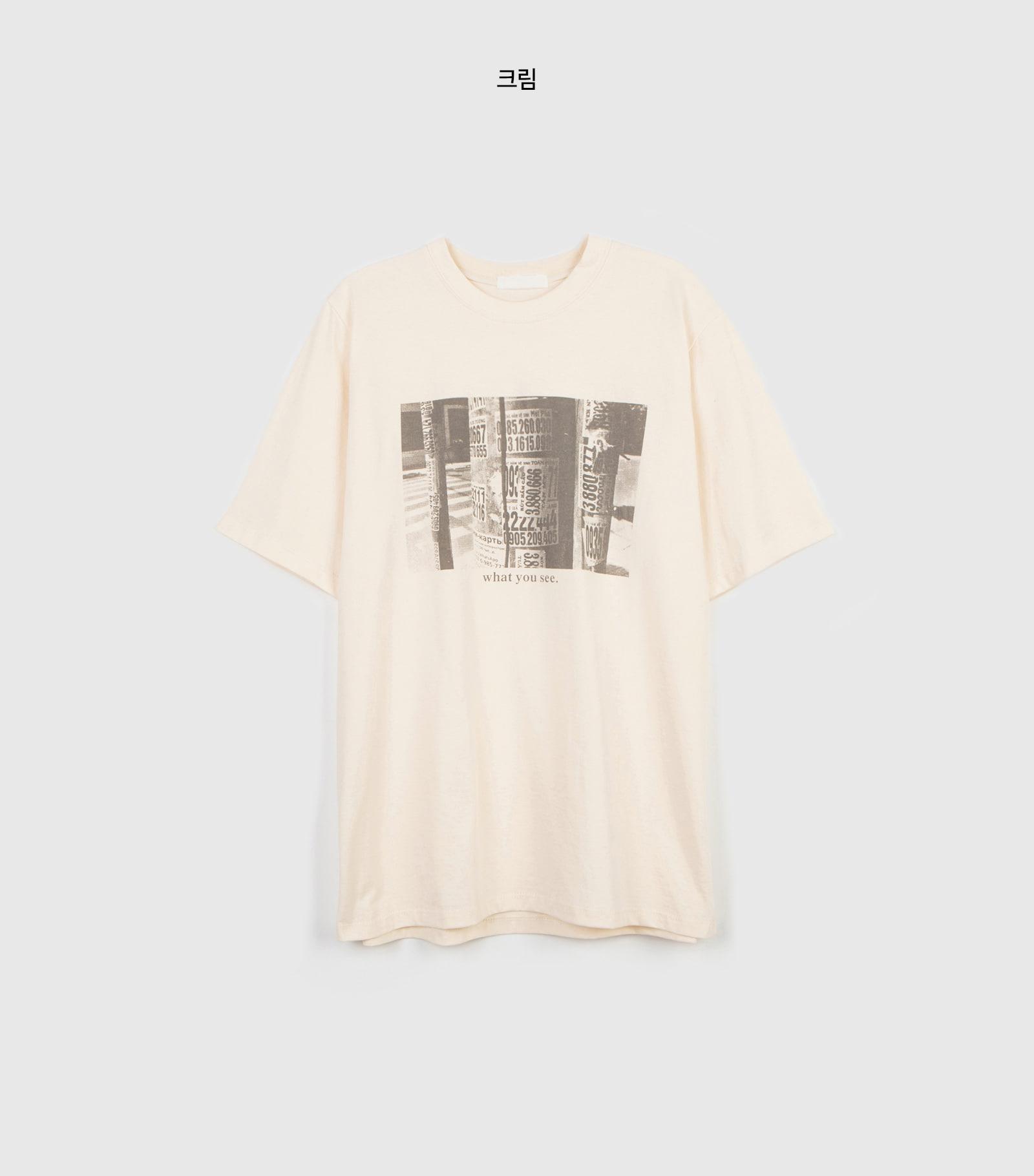 Frame half round neck T-shirt