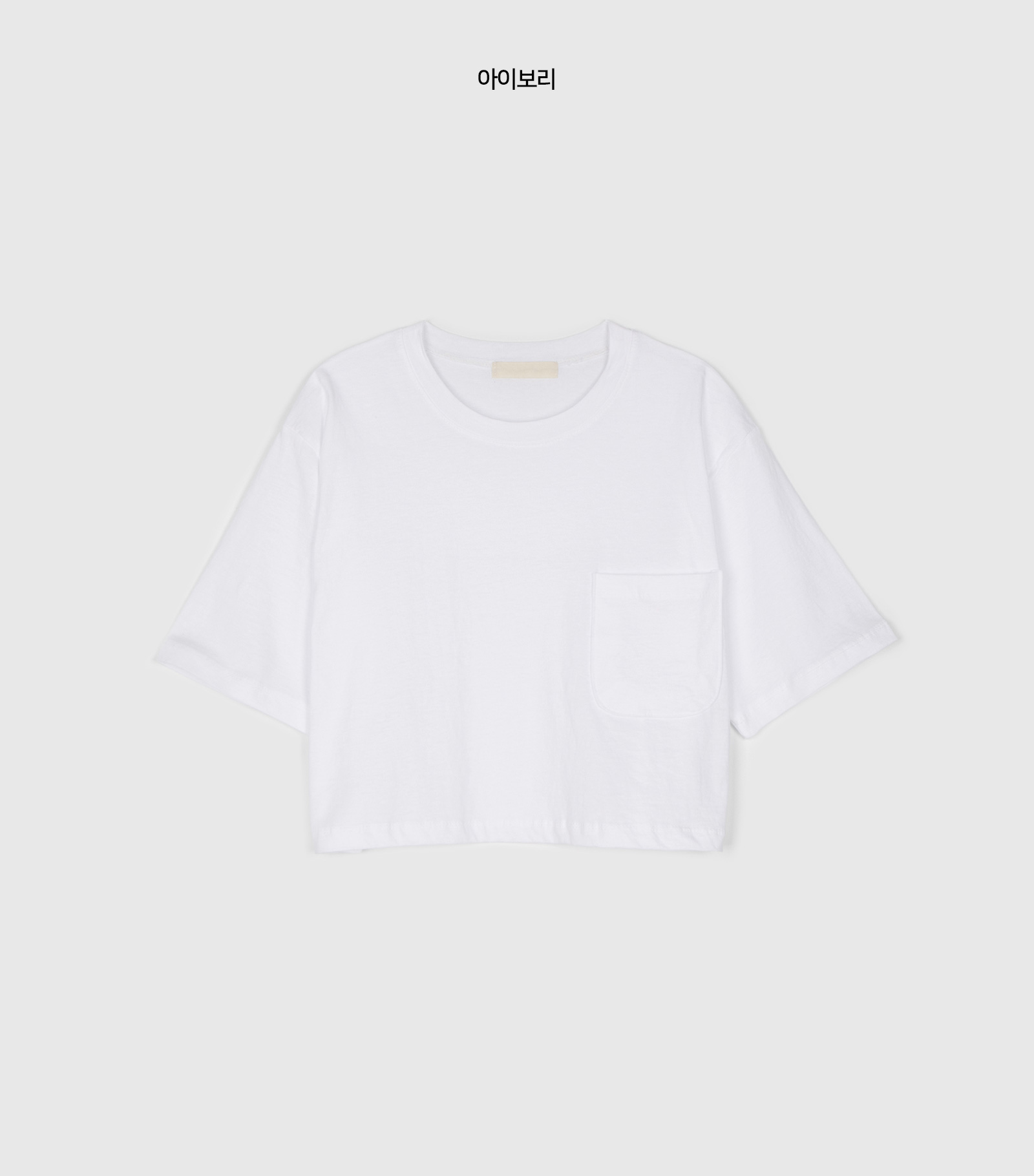Pocket cropped round-neck T-shirt
