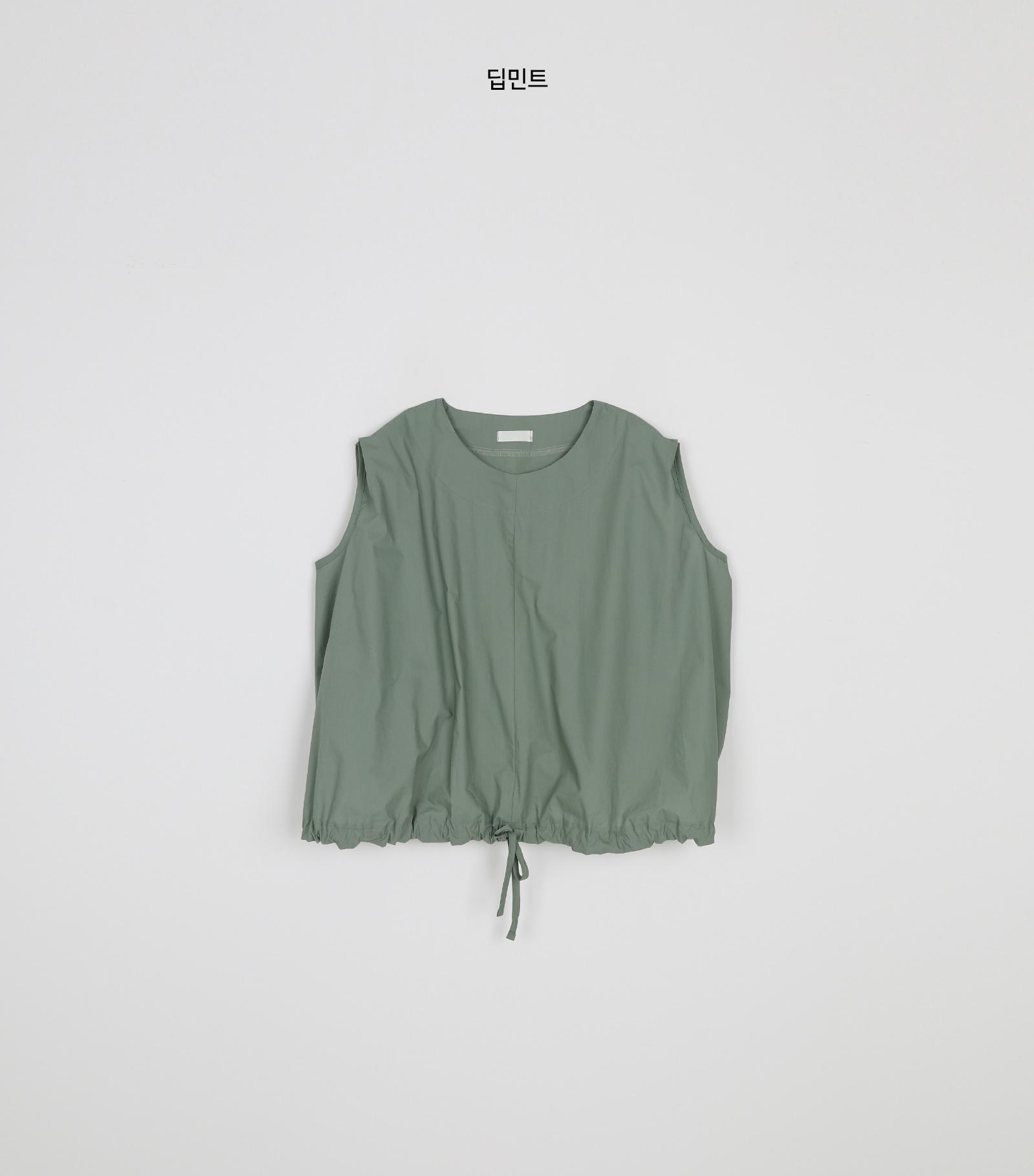 Muse Under String vest